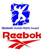 Молодость Reebok: рок-н-ролл и политика